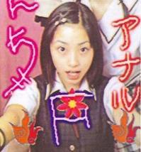 中国でまたイスが爆発!!女の子のアソコが木っ端微塵のサムネイル画像