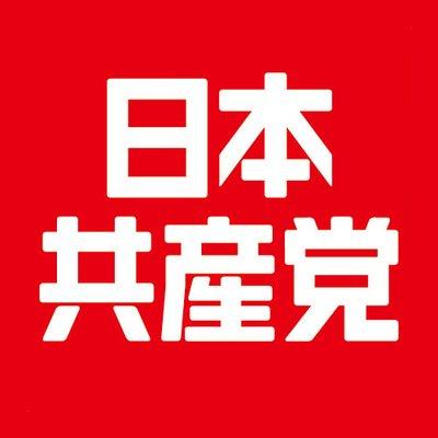 【沖縄】ホテル従業員殴った容疑、米兵を現行犯逮捕 → 日本共産党「日本政府の弱腰な態度も無関係ではないでしょう。舐められている」 のサムネイル画像
