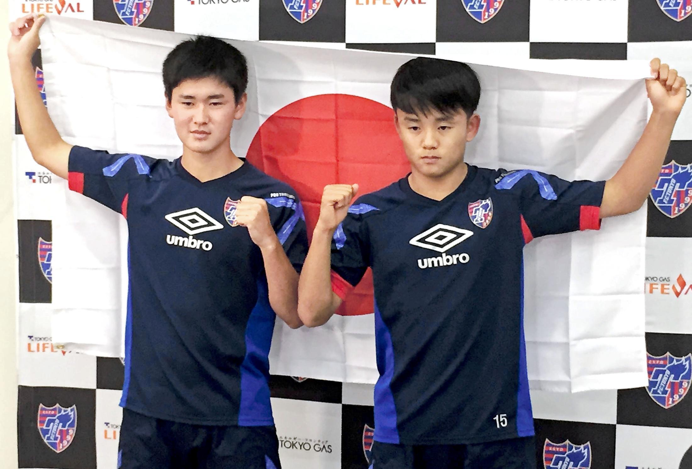 【サッカー】U-17選出の久保建英が会見→記者の清宮質問に苦笑wwwwwwwwのサムネイル画像