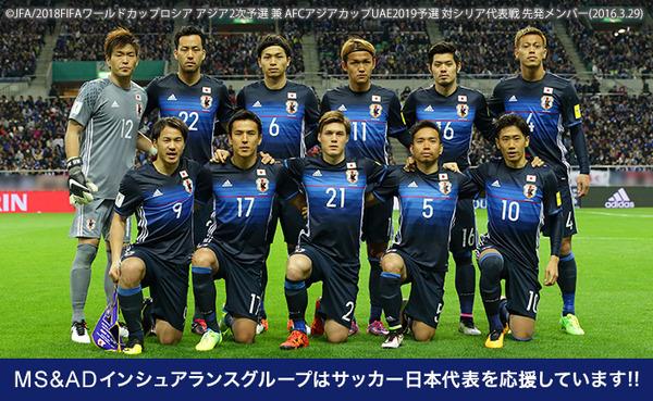 【サッカー】タイ戦のスタメン発表wwwwwwww勝てるのか?wwwwwwwwwwのサムネイル画像