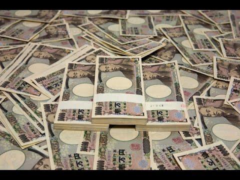 【驚愕】米国で500億円大当たり、確率3億分の1 →  おまえら500億あったら何に使う?のサムネイル画像