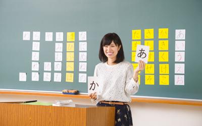 【愕然】「外国人への日本語教育は国の責務!」→ 日本語教育推進基本法 キタ━━━━(゚∀゚)━━━━!!のサムネイル画像