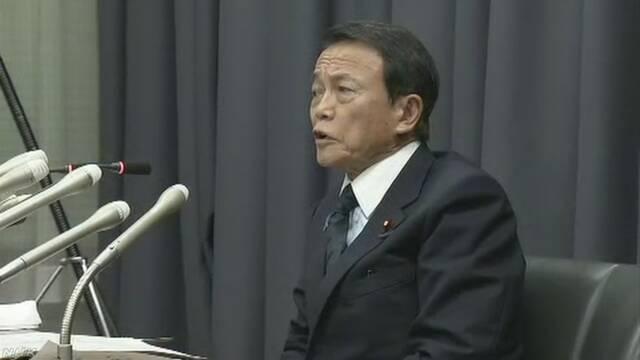【財務省】麻生大臣会見、佐川氏について 「極めて有能。途中でやめるのは残念」のサムネイル画像