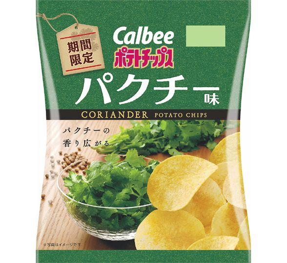 【朗報】カルビー「ポテトチップス・パクチー味」新発売wwwwwwwwwwwwwwwwwのサムネイル画像
