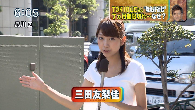 TOKIOの山口メンバーが無免許運転のサムネイル画像