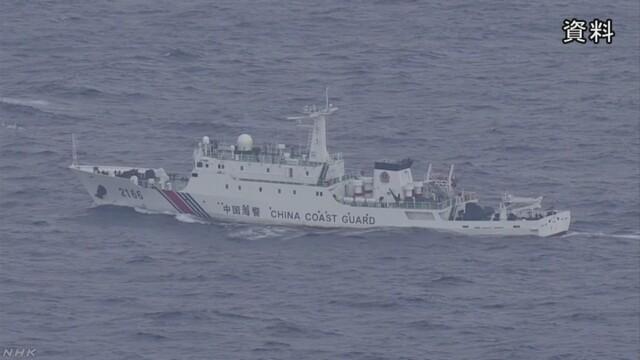 【緊急】中国武装船団、尖閣沖の日本領海に侵入・・・のサムネイル画像