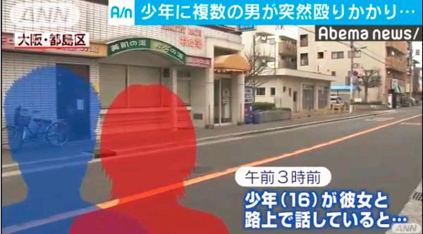 【大阪】午前3時に、車から3、4人の男が出現 → 少年「助けて! 拉致られます!!」→ その結果・・・のサムネイル画像