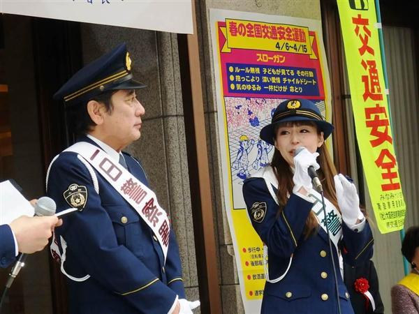 【29歳】平野綾さんが一日警察署長を務め、話題にwwwwwwwwwwwwwwwのサムネイル画像