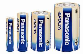 【三重】警部補ら4人が職場から盗み出した備品の「乾電池」の数wwwwwwwwwwwのサムネイル画像