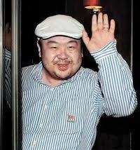 【緊急事態】北朝鮮で数百人規模の粛清が行われるwwwwwwww怖すぎワロタwwwwwwwwwwwのサムネイル画像
