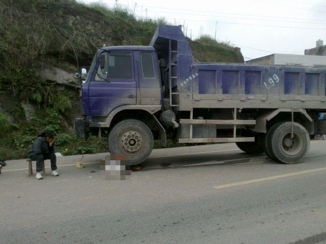 再び中国得意の二度轢きで5歳の子が死亡のサムネイル画像