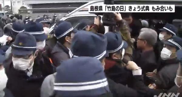 【島根】「竹島の日」で式典 → 韓国人グループによる暴動発生!!! のサムネイル画像