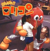教え子の女子中学生と校内でキスしていた20代教師を懲戒免職のサムネイル画像