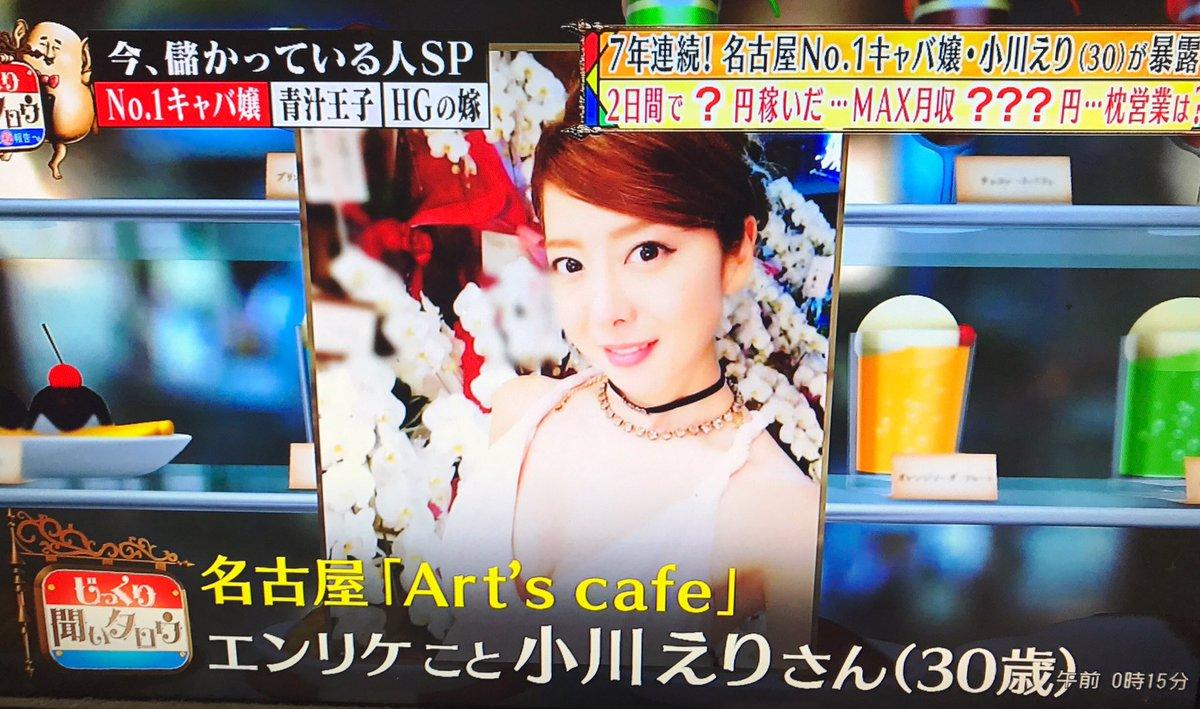【画像】時給6万円、過去最高売上額「2日で1億円」のキャバ嬢がこちらwwwwwwwwwwwwwwwのサムネイル画像