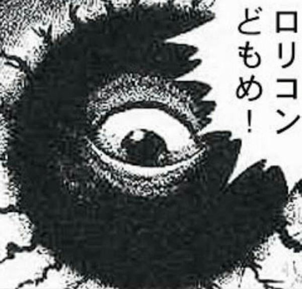 【京都】小学校教諭が女子中学生にホテルでわいせつな行為 → 出会った方法がこちらのサムネイル画像