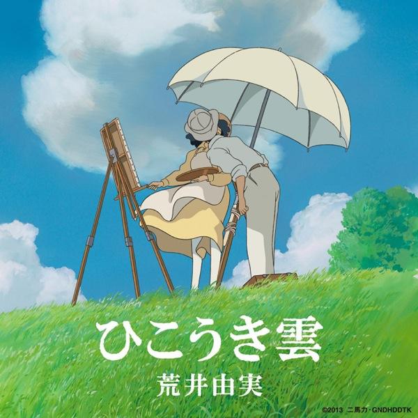 【音楽】松任谷由実  リリースから40年 荒井由実の「ひこうき雲」がレコチョクランキング、iTunesトップソング1位にのサムネイル画像