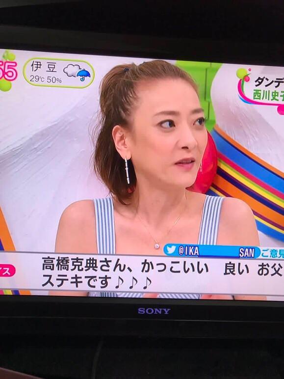 「西川先生急激に老けてない? 顔色悪いし、病気?」心配の声多数・・・のサムネイル画像