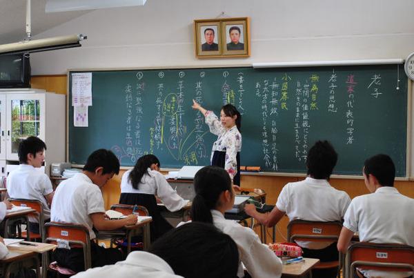 【朝鮮学校無償化】子の救済は大人の責任 実現せねばならない by 東京新聞のサムネイル画像