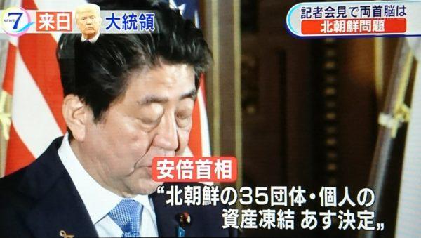 【北朝鮮】ケント・ギルバート「テレビでは放送禁止だけど最後の砦は朝鮮総連。資産凍結35団体から除外されてる」のサムネイル画像