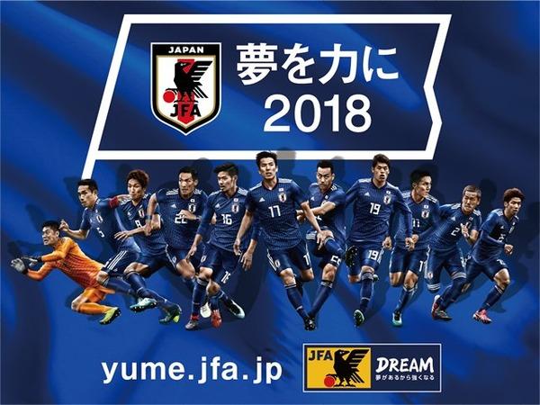【動画】サッカー日本代表がシュート練習 → 下手すぎると話題にwwwwwwwwwwwのサムネイル画像