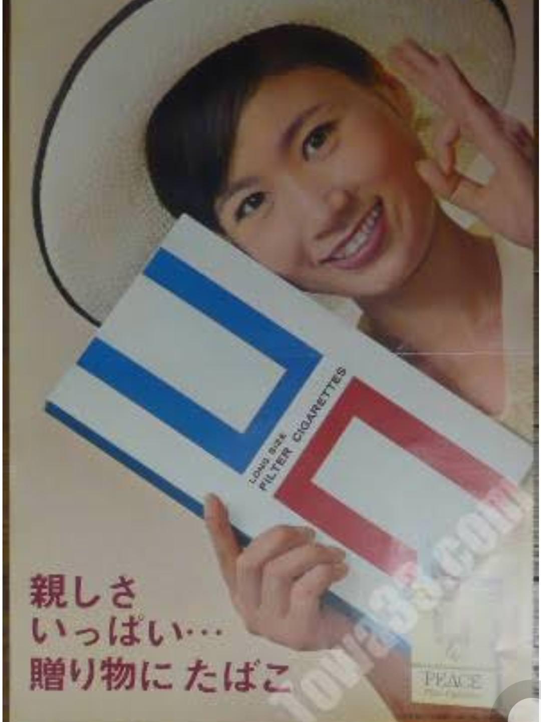 【小池百合子】東京都の全事業所で職員の喫煙所利用を禁止wwwwwwwwwwのサムネイル画像