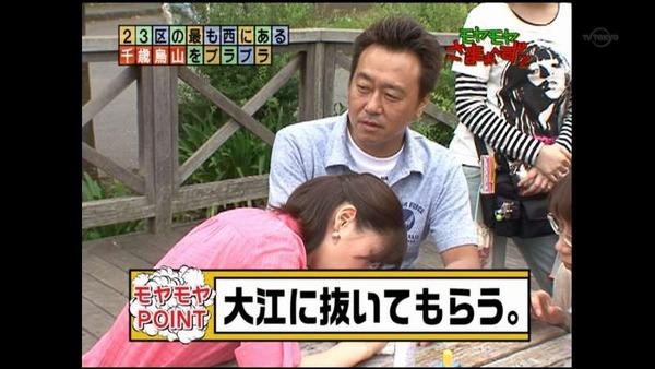 【悲報】テレビ東京・大江麻理子アナが4月1日付けでNY転勤のサムネイル画像