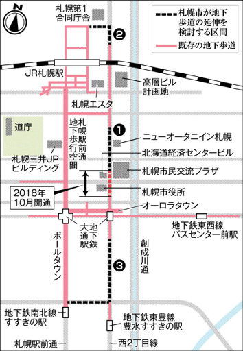 【朗報】札幌の地下街が3.8キロの巨大ループに → 東豊線沿いを札幌駅からススキノまで貫通へwwwwwwwwwのサムネイル画像
