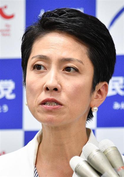 【民進党】蓮舫 「稲田朋美は完全にアウト、憲法・自衛隊法違反だ!!」のサムネイル画像