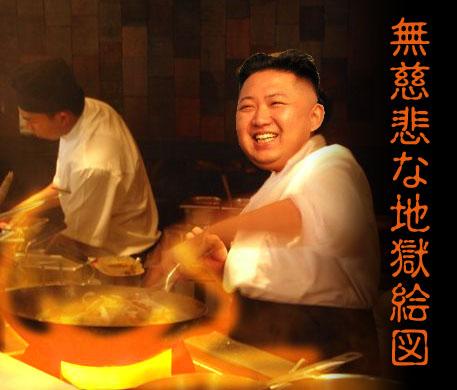 北朝鮮「わが方に下品なビラが1枚でも飛んできた瞬間、散布地点は瞬く間に吹き飛ぶことになるだろう」韓国の無慈悲なビラ散布に警告!!のサムネイル画像