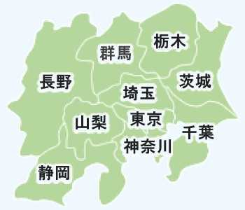 関西人「東京には歴史遺産が無く、人が多いだけでもういいかなって思った」のサムネイル画像