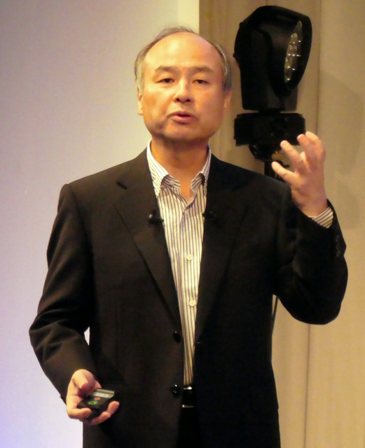ソフトバンク孫社長、講演で視覚障害者のことを「めくらの人」と発言のサムネイル画像