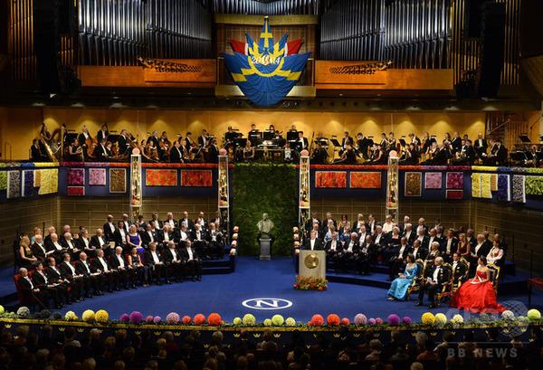 日本のノーベル賞受賞者ら「もうノーベル賞を取れなくなる。日本は優れた国とは言えない」のサムネイル画像