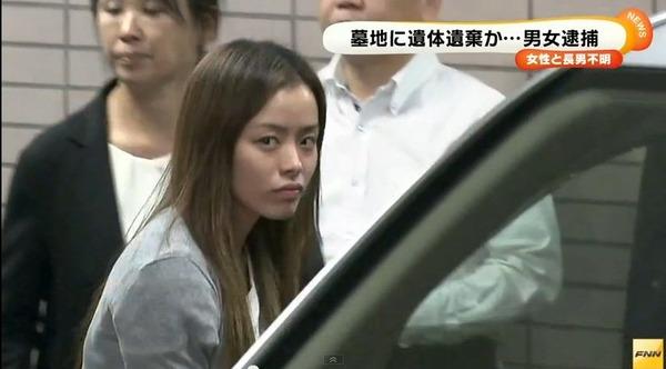 死体遺棄容疑のお嬢様、テレビカメラを睨みつけるのサムネイル画像