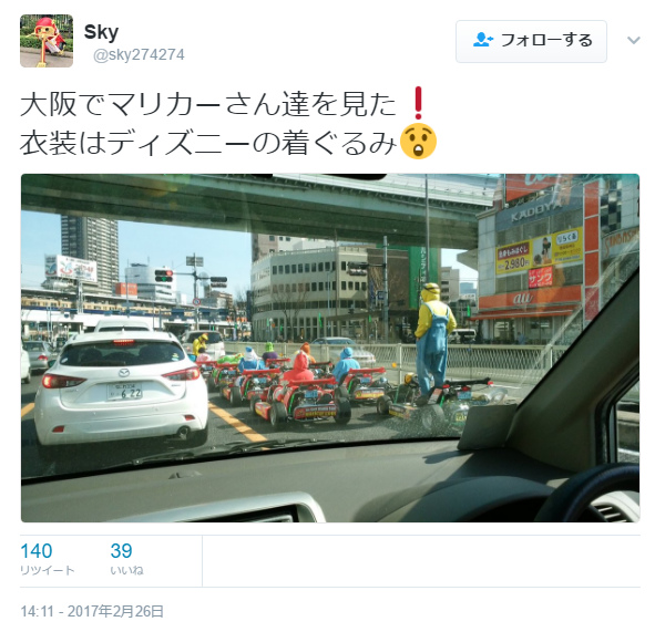 任天堂に訴えられた「マリカー」→ 今度はディズニーキャラで疾走wwwwwwww これには中国も感服のサムネイル画像