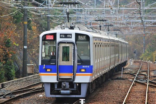 【ヘイトアナウンス】南海電鉄「本日は外国人のお客様が多く乗車し、ご不便をお掛けしております」のサムネイル画像