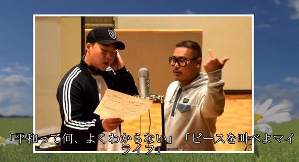 【悲報】韓国籍を持つ中学生ラッパ―にネットで差別的中傷 → 法的措置か?のサムネイル画像