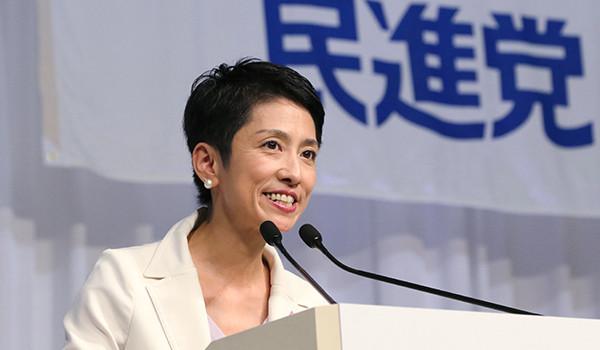 【民進党】蓮舫代表、自分の夫に対して「ペット以下の存在」「髪の毛がフェードアウト」と侮蔑・・・洒落にならんなのサムネイル画像