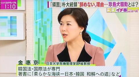 【速報】日大危機管理学部、テレビで緊急声明を発表!!!のサムネイル画像