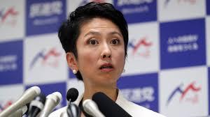 【民進党】蓮舫氏が代表選に出ようとしていたことが判明wwwwwwwwwwwのサムネイル画像