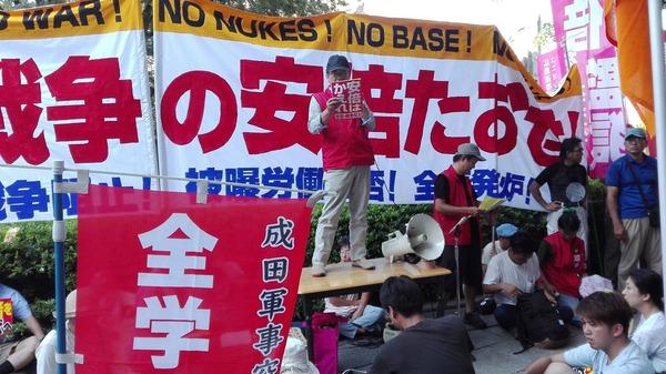 【悲報】広島の慰霊式典、ここでも安倍やめろコールがすごい勢いだった模様wwwwwwwwwwwwwのサムネイル画像