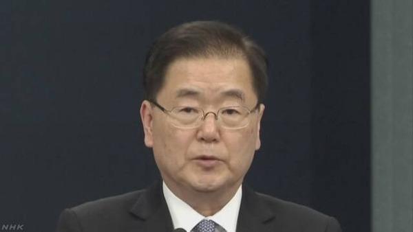【速報】北朝鮮「体制の安全が保障されるならば、核保有の理由はない」のサムネイル画像