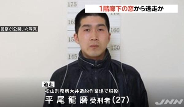 【話題】脱走中の平尾龍磨受刑者が今検索していそうな言葉 のサムネイル画像