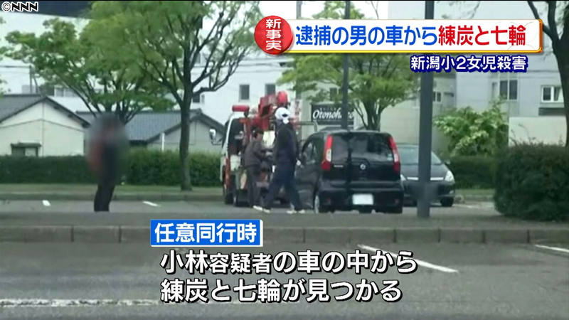 【悲報】新潟女児殺害の犯人の車から、衝撃的なものが見つかってしまう・・・のサムネイル画像
