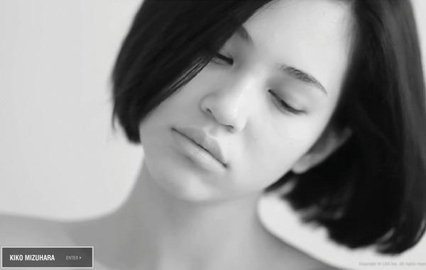 【在日】水原希子、差別への苦悩を明かすwwwwwwwwwwwのサムネイル画像