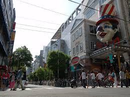 【大阪】アメリカ村に設置されている81台の防犯カメラが撤去 → その理由がwwwwwwwwwwwwwのサムネイル画像