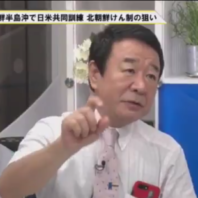 青山繁晴「NHKはもう公共放送じゃない。国会でスクランブルの提案を」のサムネイル画像