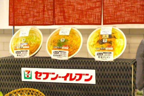 【セブンイレブンの本気】新商品「野菜盛りタンメン」まるでラーメン屋と話題にwwwwwwwwwwwのサムネイル画像