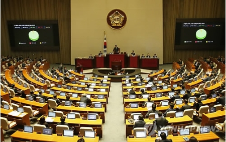 【韓国】議員「同意のないセックスは強姦なのか?」 国会でおかしな質問 キタ━━━━(゚∀゚)━━━━!!のサムネイル画像