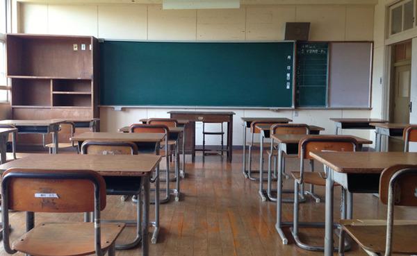 【悲報】小学校講師、わいせつ事件防止研修を受講 → その直後に淫らな行為へwwwwwww のサムネイル画像