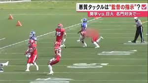 【速報】けがをさせた日本大学アメフト部員、退部へ・・・のサムネイル画像